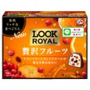 """Look Royal"" цуврал LUXURY FRUIT"